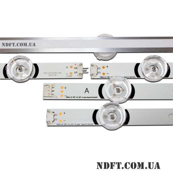 LG Innotek DRT 3.0 60″ 02