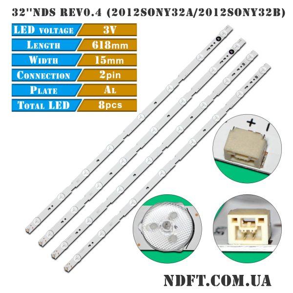 LED подсветка 32''NDS REV0.4 01