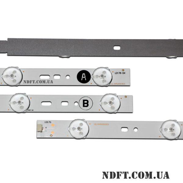 LED подсветка 32''NDS REV0.4 02