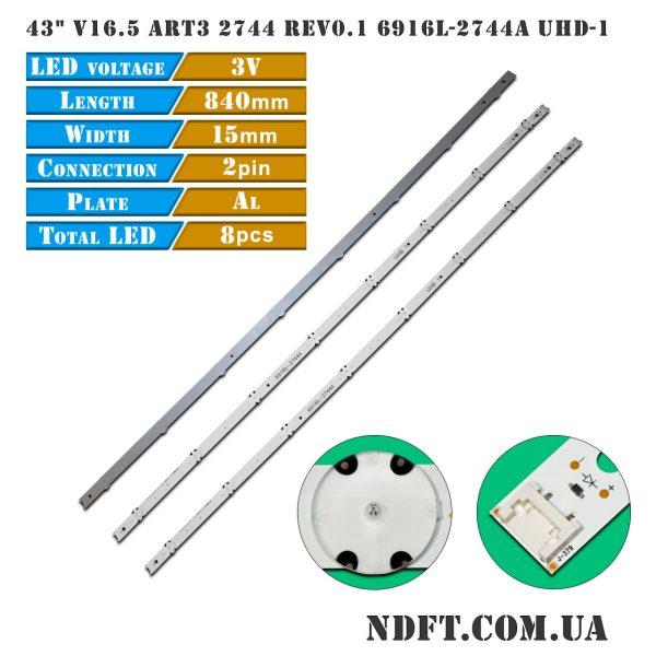"""LED подсветка 43"""" V16.5-ART3-2744-rev0.1 01"""