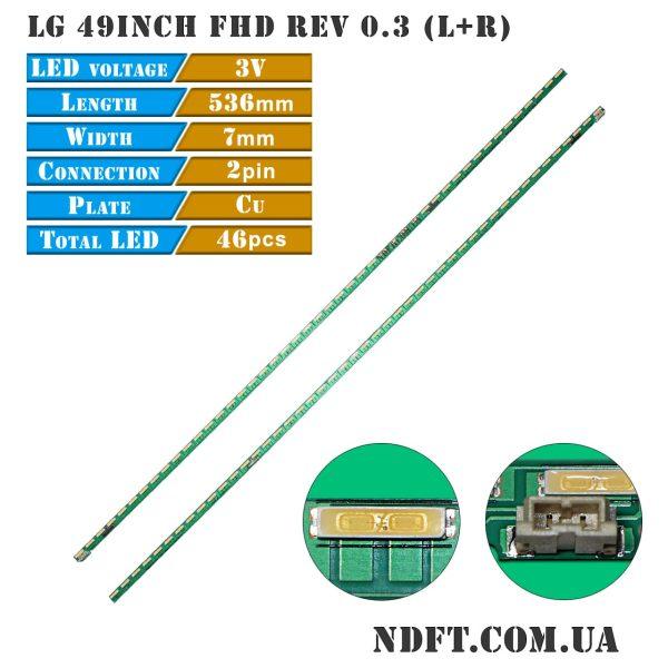 LED подсветка LG-49inch-FHD REV-0.3 01