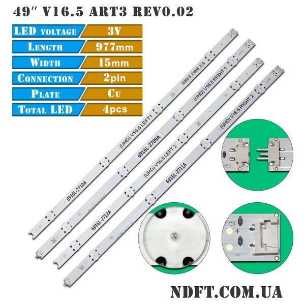 LED подсветка 49″-v16.5-art3- Rev0.02 01