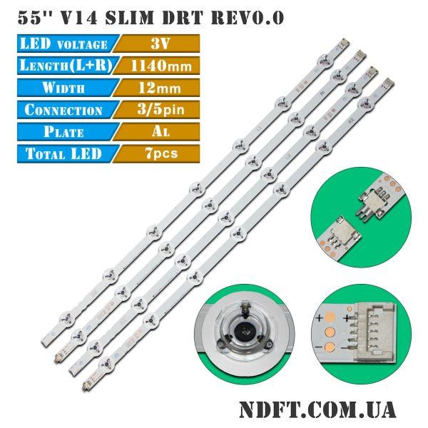 LED подсветка 55''-V14-Slim-DRT-Rev0.0 01