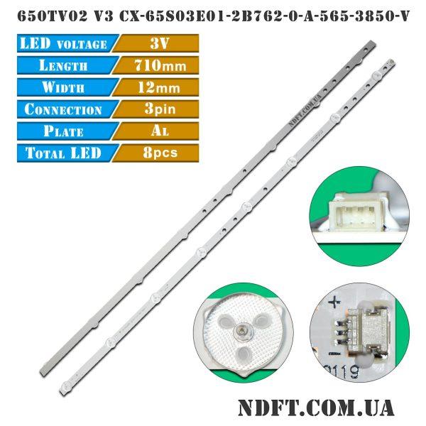 LED подсветка 650TV02 V3 CX-65S03E01-2B762-0-A-565-3850-V 01
