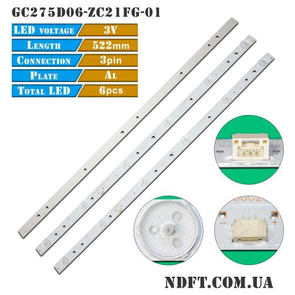 LED подсветка GC275D06-ZC21FG-01 01