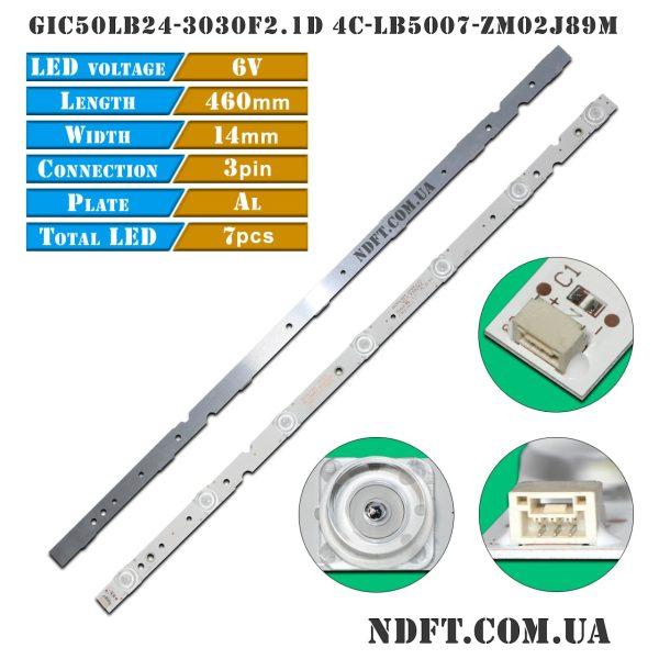 LED подсветка GIC50LB24-3030F2.1D 4C-LB5007-ZM02J89M 01