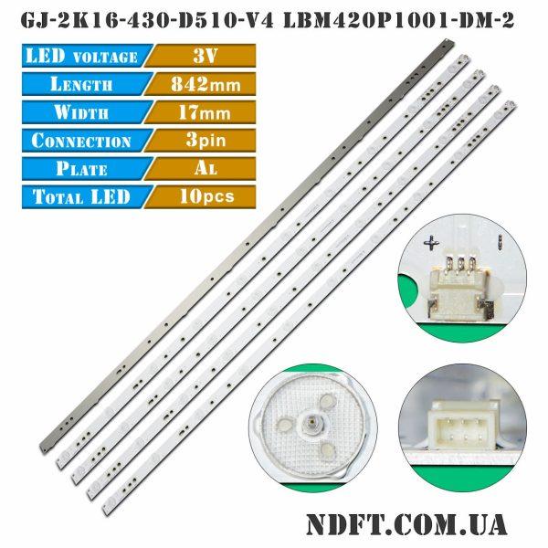 GJ-2K16-430-D510-V4-LBM420P1001-DM-2-01