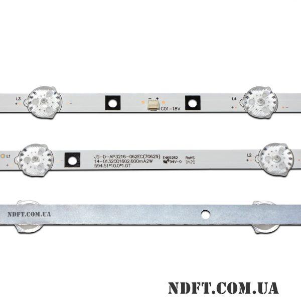 LED подсветка JS-D-AP3216-062EC (70629) 02