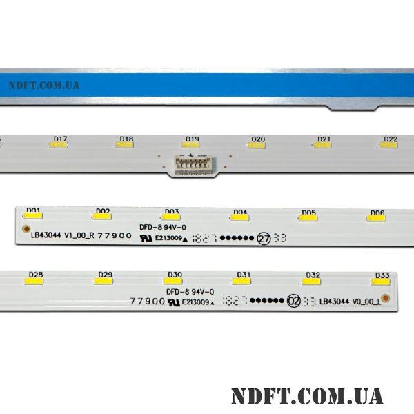 LED подсветка LB43044 V0_00_L V1_00_R 02