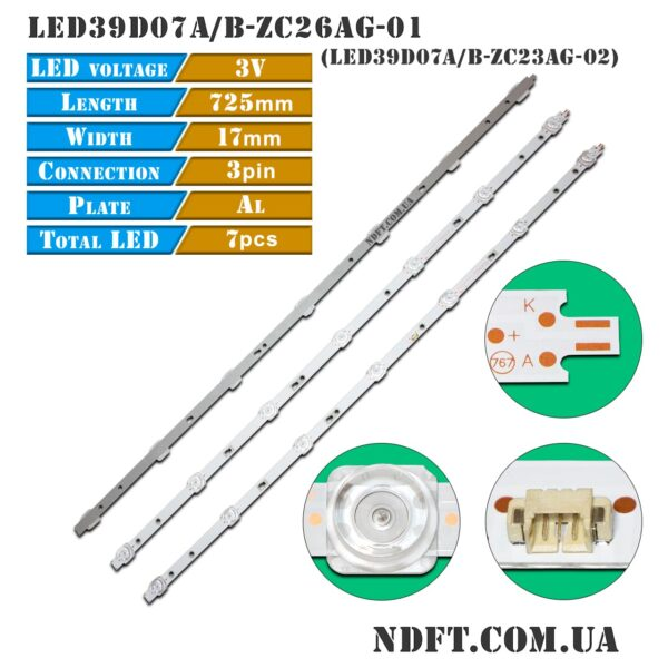 LED подсветка LED39D07A-LED39D07B-ZC26AG-01 01