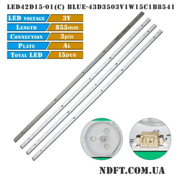 LED подсветка LED42D15-01(C) BLUE-43D3503V1W15C1B8541 01