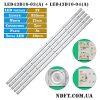 LED подсветка LED43D10-03(А) LED43D10-04(A) 01