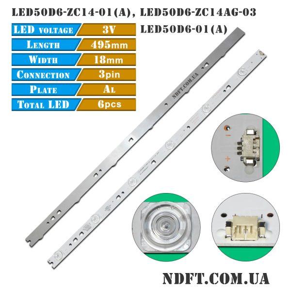 LED подсветка LED50D6-ZC14-01(A) LED50D6-ZC14AG-03 LED50D6-01(A) 01