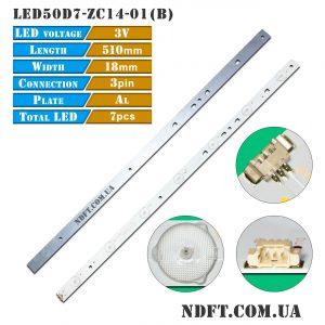 LED подсветка LED50D7-ZC14-01(B) 01