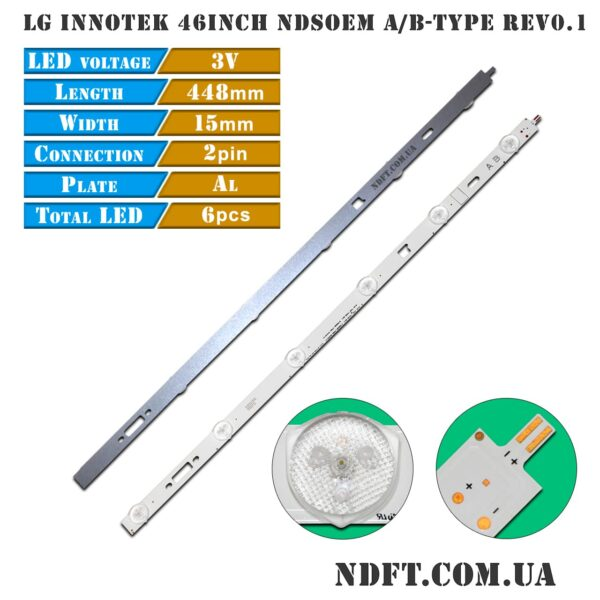 LED подсветка LG-Innotek-46inch-NDSOEM-A/B-TYPE-REV0.1 01