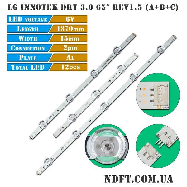 LG Innotek DRT-3.0 65″ 01