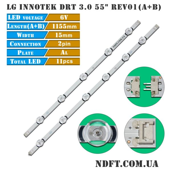 LG-inntotek-DR-3.0-55inch-rev01-01