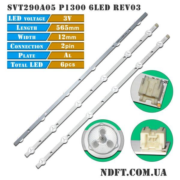 LED подсветка SVT290A05 REV03 01