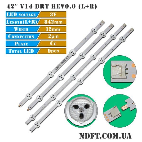 LED подсветка 42″ V14-DRT-Rev0.0 01