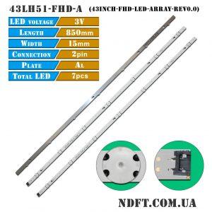 LED подсветка 43LH51-FHD-A 01