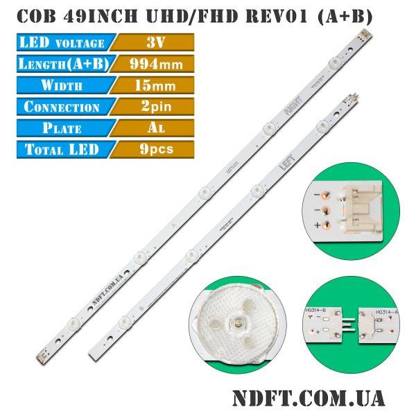 LED подсветка COB-49inch-UHD/FHD-Rev01 01