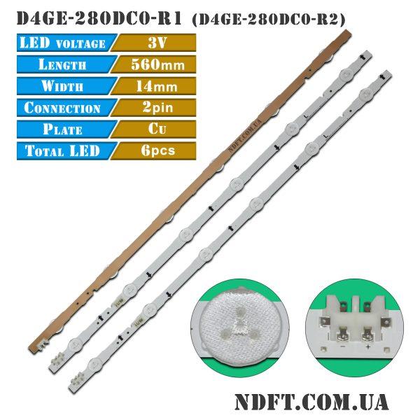 LED подсветка D4GE-280DC0-R1 D4GE-280DC0-R2 01