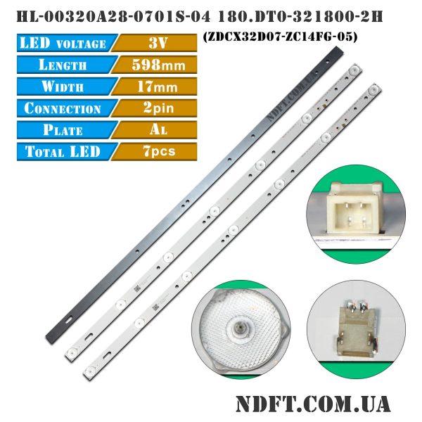 LED подсветка HL-00320A28-0701S-04 ZDCX32D07-ZC14FG-05 01