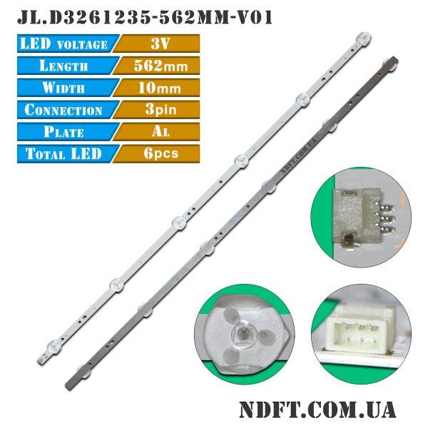 LED подсветка JL.D3261235-562MM-V01 01