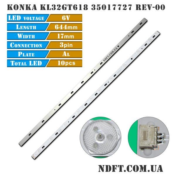 LED подсветка KL32GT618 REV-00 01