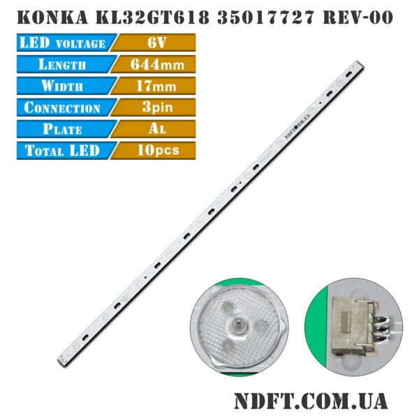 LED подсветка KL32GT618 REV-00 04