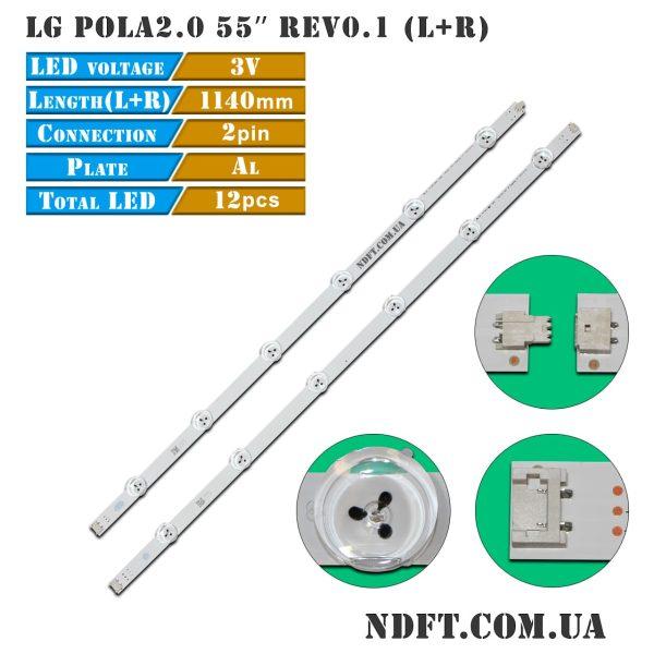 LG POLA2.0 55″ Rev0.1 01
