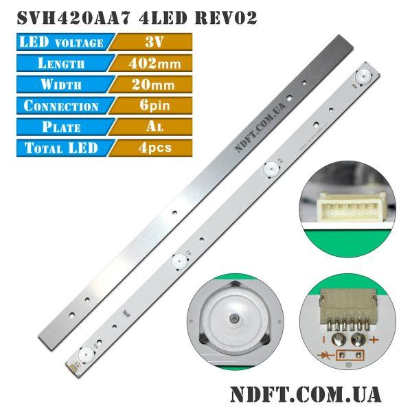 LED подсветка SVH420AA7 REV02 01