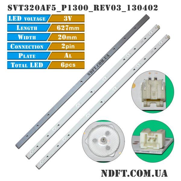 LED подсветка SVT320AF5 REV03 01