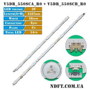 LED подсветка V5DR_550SCA_R0 V5DR_550SCB_R0 01