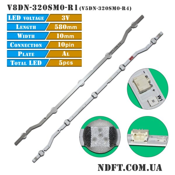 LED подсветка V8DN-320SM0-R1 V5DN-320SM0-R4 01