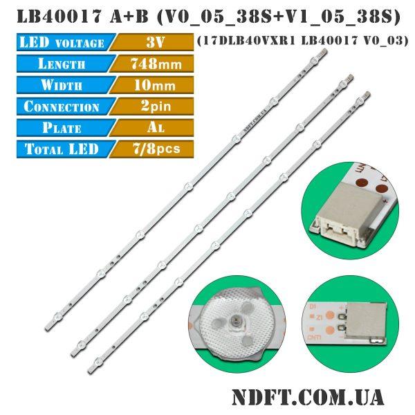 LED подсветка 17DLB40VXR1 LB40017 01