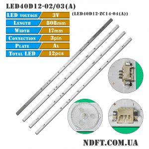 LED подсветка LED40D12-02/03(A) PN:30340012205 01