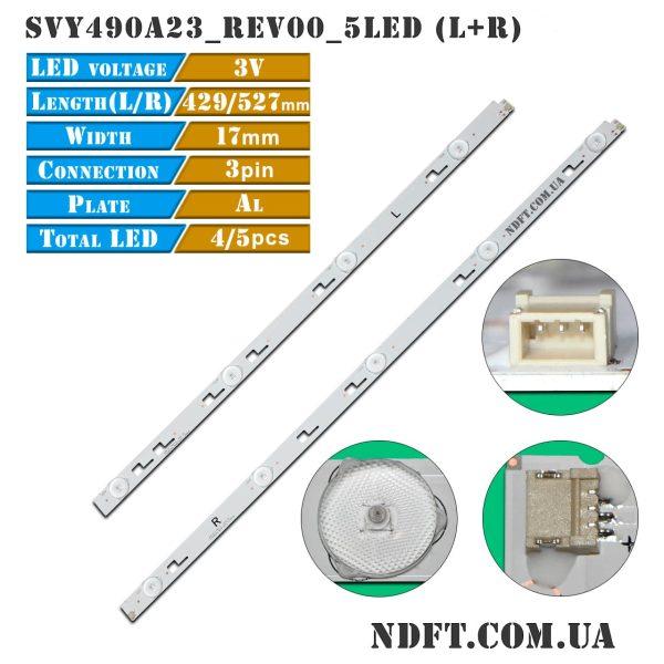LED подсветка SVY490A23 Rev00 01
