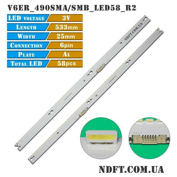 LED подсветка V6ER_490SMA_LED58_R2 V6ER_490SMB_LED58_R2 01