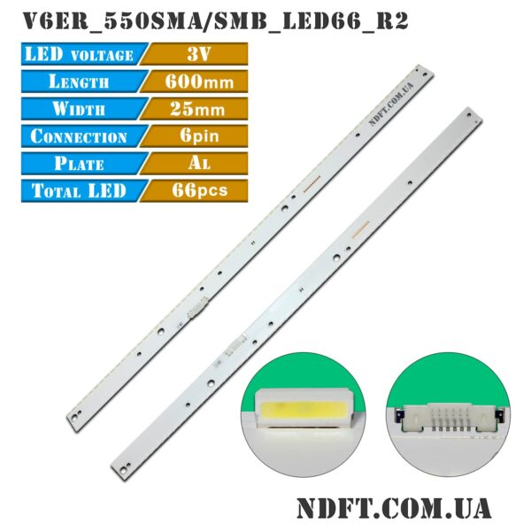LED подсветка V6ER_550SMA_LED66_R2 V6ER_550SMB_LED66_R2 01
