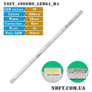 LED-подсветка V6EY_490SM0_LED64_R4 01