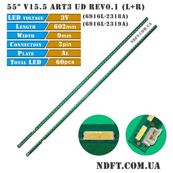 """55"""" V15.5 ART3-UD REV0.1 01"""