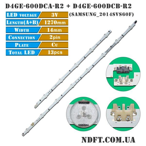 LED подсветка D4GE-600DCA-R2 D4GE-600DCB-R2 01