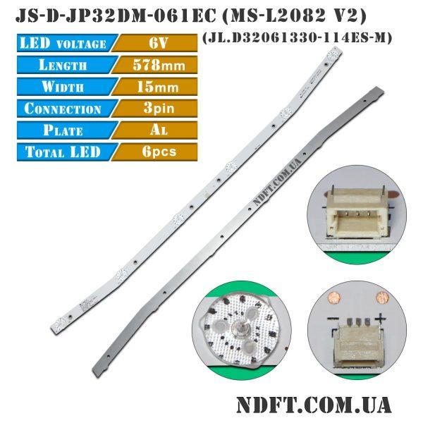 LED JS-D-JP32DM-061EC MS-L2082 V2 JL.D32061330-114ES-M 01