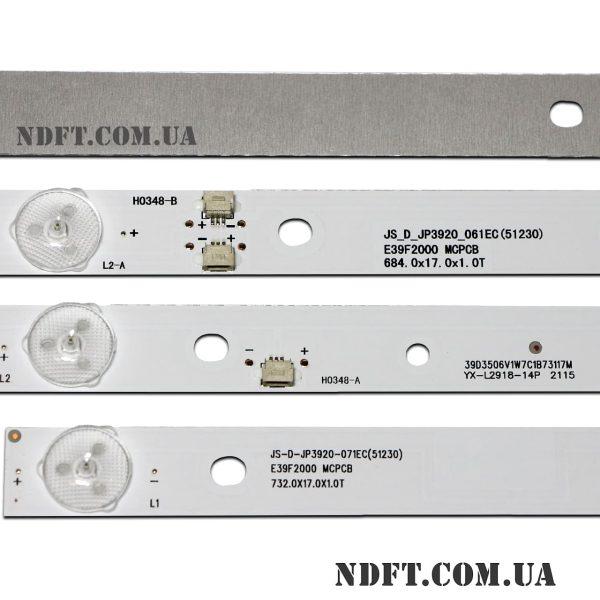 LED подсветка JS-D-JP3920-061EC(51230) JS-D-JP3920-071EC(51230) 02