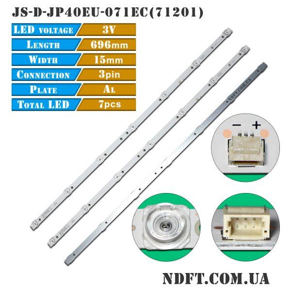 LED подсветка JS-D-JP40EU-071EC(71201) E40EP-K1000-MCPCB 01