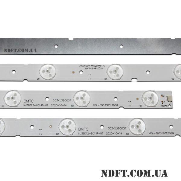 KJ39D12-ZC14F-07-01