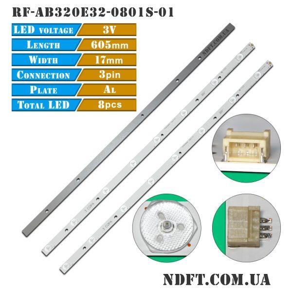 LED подсветка RF-AB320E32-0801S-01 LED32TC2300E 01