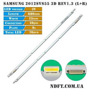 Samsung 2012SVS55 3D REV1.3 01