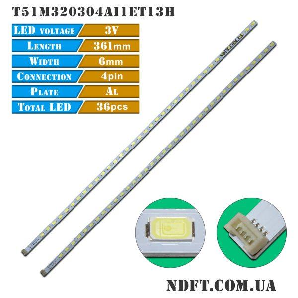 LED подсветка T51M320304AI1ET13H 01